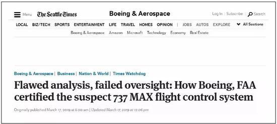 《西雅图时报》17日报道截图
