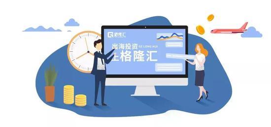 上海Costco开业首日客流爆棚 外资零售忙加码