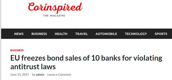 美国数据又炸锅,老牌大行储备3.2万亿现金,金融界大佬称美联储应撤回宽松货币政策