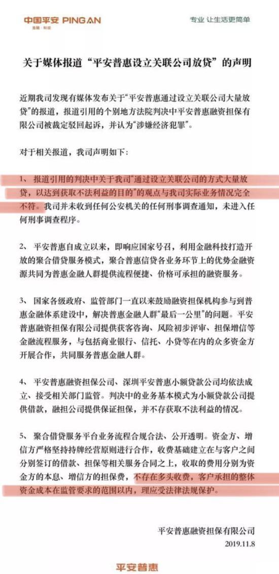 第16家泰康之家养老社区落户深圳大健康版图再扩张