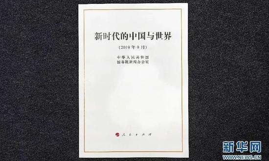 齐鲁天和惠世药厂事故原因:违规用火致爆燃释放毒气