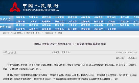 """新公益""""抗疫""""马云公益基金会打造互联网新样本"""