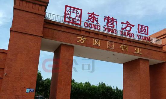 董事长变老赖:最大民营铜企遭流动性危机 4家银行集中抽贷