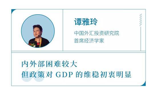 马光远:明年或将放开房地产调控 但不会回到炒房时代