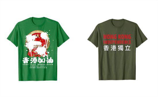 图为亚马逊售卖T恤图片