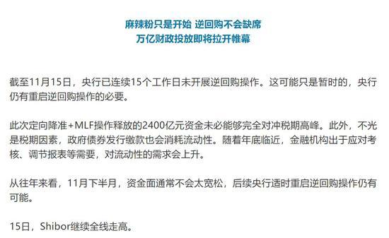 资料来源:中国证券报微信公众号