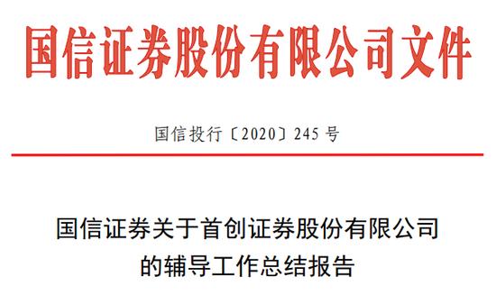 """经济教家陈志武:年老人能够享用 但不克不及安于""""精细贫"""""""