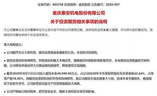 """炒期货狂赚近8亿的A股""""大神"""" 要""""金盘洗手""""了"""