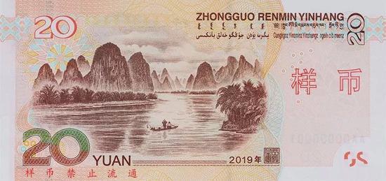 2019同花顺财经版背面