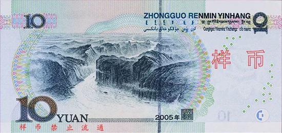 2005同花顺财经版背面