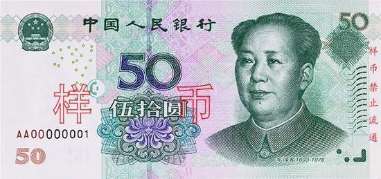 人民币资产吸引力持续增强