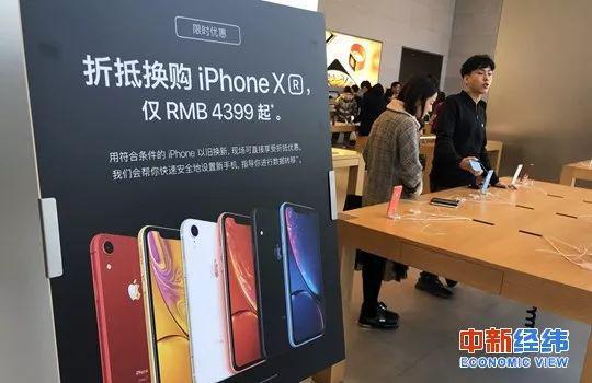 ▲苹果直营店内摆放着iPhone折抵换购的广告牌 中新经纬常涛摄
