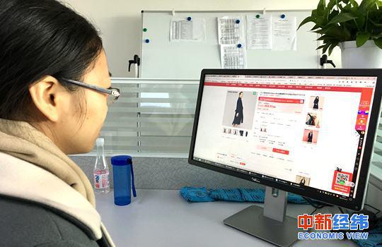一位女士正在网购;中新经纬 董湘依 摄
