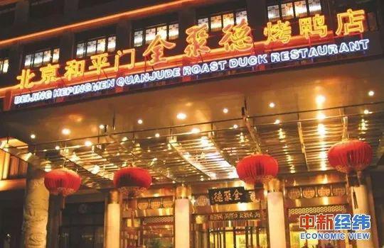 百事公司捐赠500万元支持中国抗击新型肺炎疫情