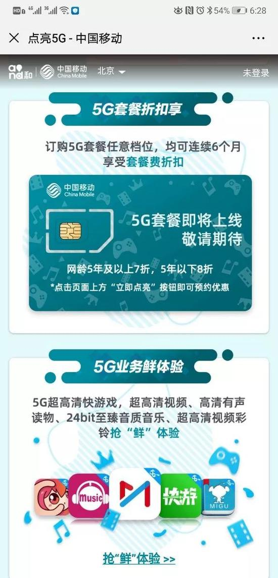 中国金茂9月销售额150亿增逾三成 面积增速年内新低