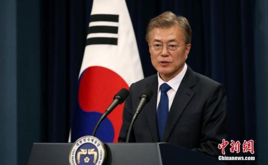 资料图片:韩国总统文在寅。中新社记者 钟欣 摄