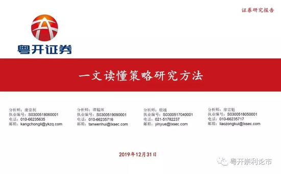 离第六次人口普查已8年京津深等11城常住人口增百万