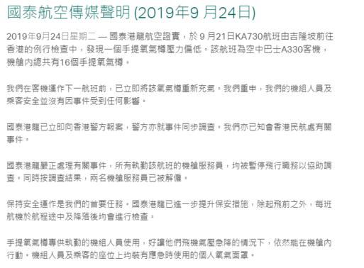 优源控股暴跌86.32%紧急停牌 遭遇券商斩仓