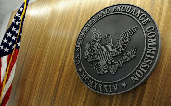 U.S. Securities and Exchange Commission(SEC)