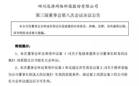 海关总署党委出台支持综合保税区发展六条措施