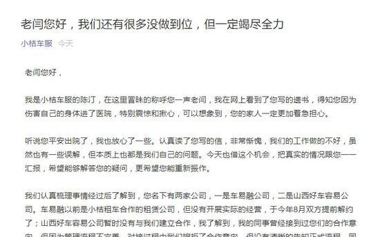 不可原谅!北京363万人吸烟,假话炉火纯青了