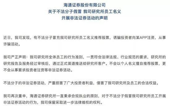 女子一个月申请退款624笔且不退货淘宝维权胜诉