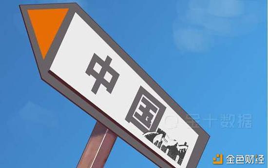 中国区块链技术全速奔跑 助力人民币国际化再加速