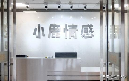 幼鹿感情---北京魅动力哺育咨询公司