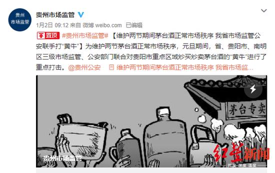 华为起诉联邦通信超过百万网友参与讨论了这件事情