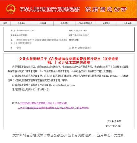 香港政务司司长:严厉谴责暴力示威 支持警队执法