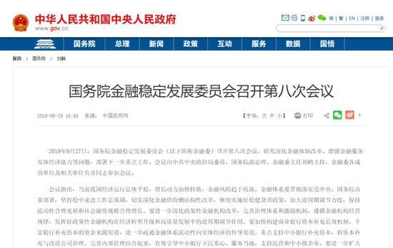 中国太保上半年净利润161.8亿元 同比增长96.1%