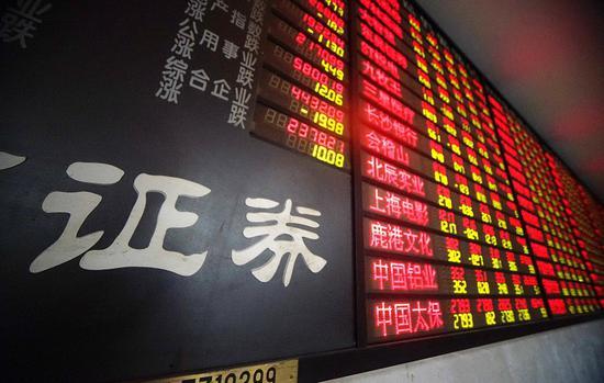 2019年1月3日,在江苏南京某证券营业部,大屏上的股票几乎全部翻红。