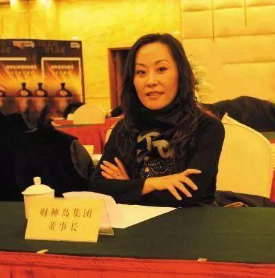 常州美女qq群_80后美女刘晓庆被拘:两年套现20亿三年四度企业更名 刘晓庆_新浪