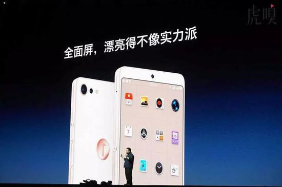 罗永浩回应合并传闻 360手机需要和锤子抱团取暖吗?的照片 - 3