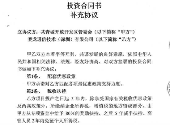 代小权被江西省九江市中级人民法院宣判无罪