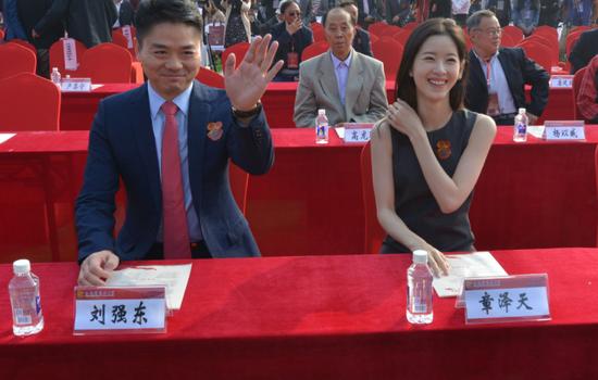 刘强东与妻子章泽天