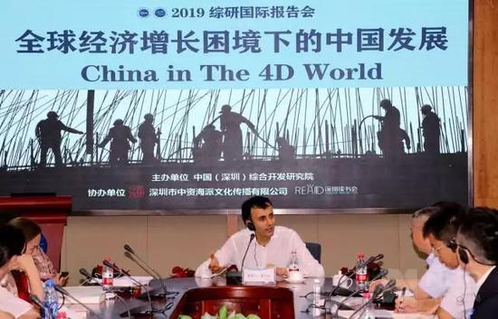 全球大机构首席策略师:未来十年属于中国等新兴市场