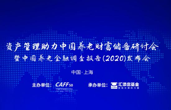 8月22日-23日华夏、南方、嘉实、富国解析科技、周期、债市等主线