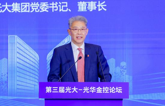 """李晓鹏:我们需要打造堪当""""国之重器""""的一流金控集团"""