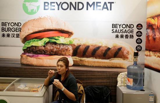 """美""""人造肉第一股""""Beyond Meat将在中国建厂"""
