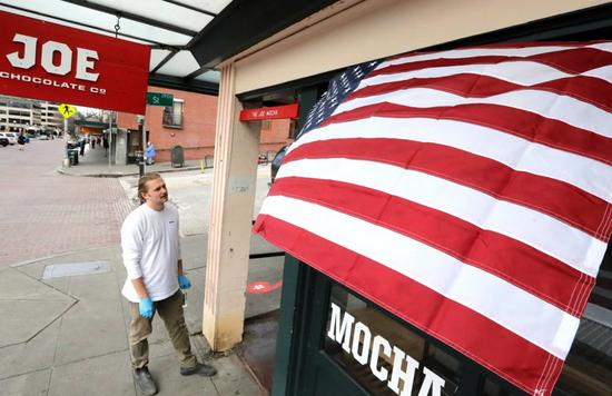 美国上周初请失业金人数意外上升 凸显就业市场波动不定