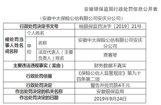 """拼多多深度布局珠三角 定制JVC电视谋""""智造""""变革"""