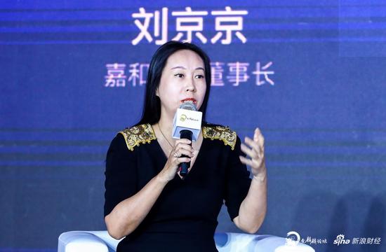 刘京京:现在是女性创业最好年代 能够发挥女性领导力