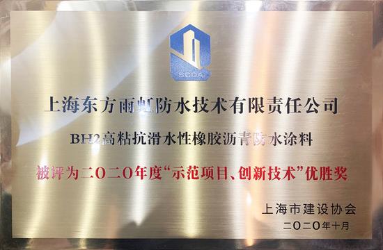 被曝两次上市 汽车之家可否走出中国安全的