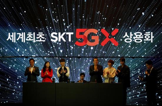 韩国推出5G商用服务