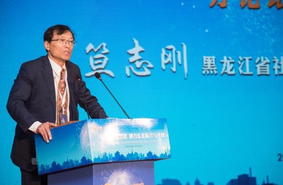 记者提问将亚马孙火灾和牛肉关联 中国外交部表态