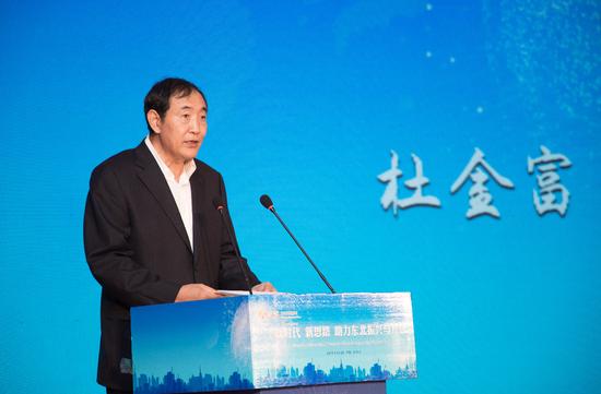黄勇:推动建立符合国情的证券群体性诉讼体制机制