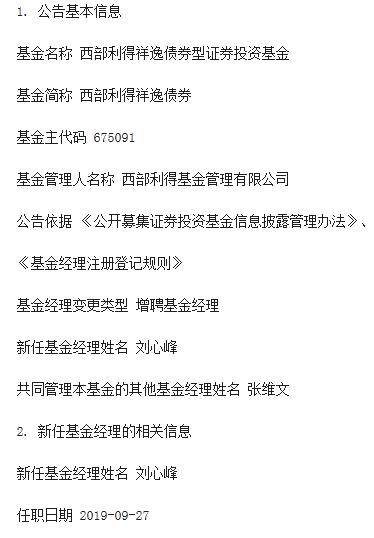 韩国连环命案嫌犯继续否认罪行 韩媒:令破案受阻