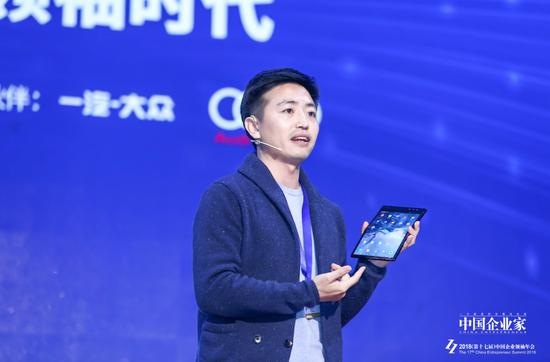 软宇科技董事长、CEO刘自鸿