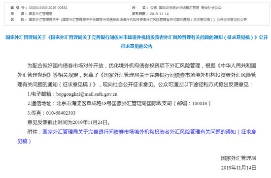 圣湘生物拟科创板IPO募资超5亿